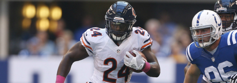 Who will step up if Jordan Howard is forced to miss some time?