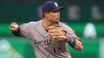 13 Under-the-Radar Waiver Pickups (Fantasy Baseball) photo